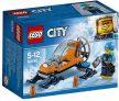 לגו סיטי – דאון שלג 50 חלקים דגם 60190 LEGO